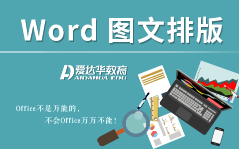 Office Word